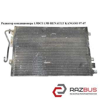 Радиатор кондиционера 1.9DCI 1.9D RENAULT KANGOO 1997-2007г