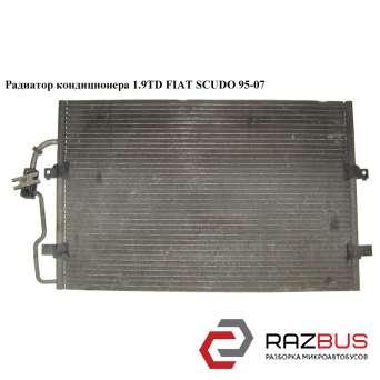 Радиатор кондиционера 1.9TD FIAT SCUDO 2004-2006г