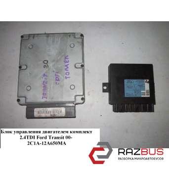 Блок управления двигателем комплект 2.4TDI FORD TRANSIT 2000-2006г FORD TRANSIT 2000-2006г
