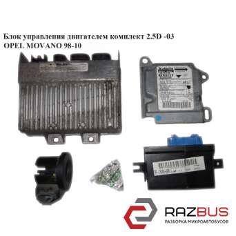 Блок управления двигателем комплект 2.5D -03 RENAULT MASTER II 1998-2003г RENAULT MASTER II 1998-2003г