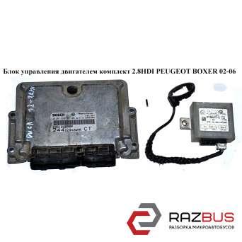 Блок управления двигателем комплект 2.8HDI PEUGEOT BOXER II 2002-2006г
