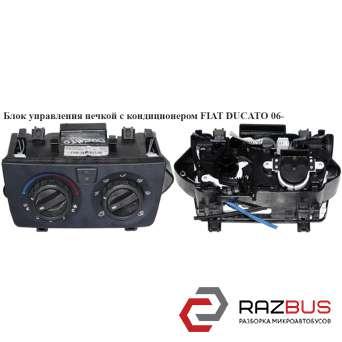 Блок управления печкой с кондиционером FIAT DUCATO 250 Кузов 2006-2014г