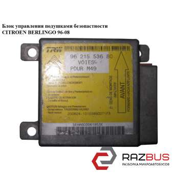 Блок управления подушками безопастности CITROEN BERLINGO M59 2003-2008г