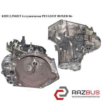 КПП 2.3MJET 6 ступ. FIAT DUCATO 250 Кузов 2006-2014г FIAT DUCATO 250 Кузов 2006-2014г