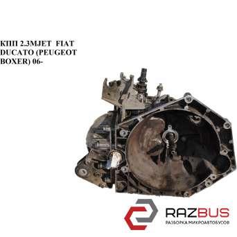 КПП 2.3МJET 6 ступ. FIAT DUCATO 250 Кузов 2006-2014г FIAT DUCATO 250 Кузов 2006-2014г