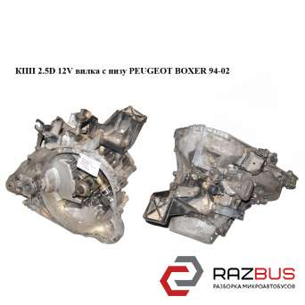 КПП 2.5D 12V вилка с низу CITROEN JUMPER 1994-2002г CITROEN JUMPER 1994-2002г