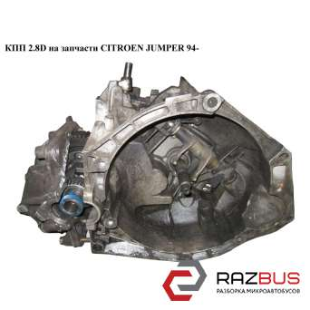 КПП 2.8D на запчасти CITROEN JUMPER 1994-2002г CITROEN JUMPER 1994-2002г