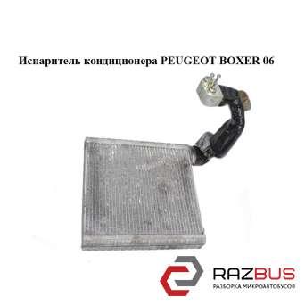 Испаритель кондиционера FIAT DUCATO 250 Кузов 2006-2014г