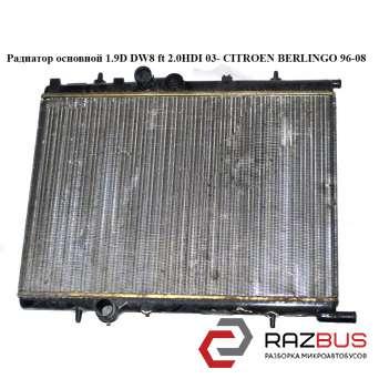 Радиатор основной 1.6HDI 1.9D DW8 ft 2.0HDI 03- PEUGEOT PARTNER M49 1996-2003г