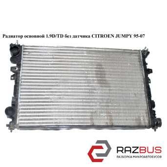 Радиатор основной 1.9D/TD без датчика CITROEN JUMPY 1995-2004г