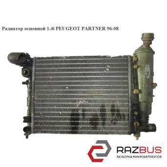Радиатор основной 1.4i PEUGEOT PARTNER M49 1996-2003г