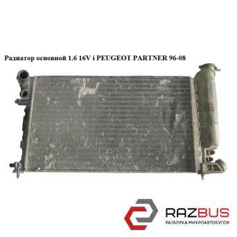 Радиатор основной 1.6 16V i PEUGEOT PARTNER M49 1996-2003г