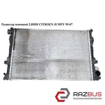 Радиатор основной 2.0HDI CITROEN JUMPY 1995-2004г