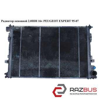 Радиатор основной 2.0HDI 16v CITROEN JUMPY 1995-2004г