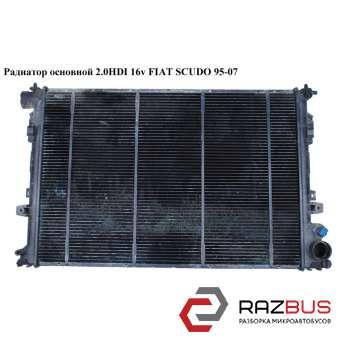 Радиатор основной 2.0JTD 16V CITROEN JUMPY 1995-2004г