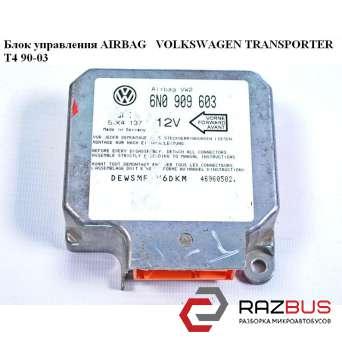 Блок управления подушками безопастности VOLKSWAGEN TRANSPORTER T4 1990-2003г