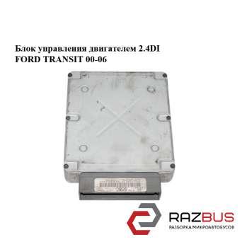 Блок управления двигателем 2.4DI FORD TRANSIT 2000-2006г FORD TRANSIT 2000-2006г