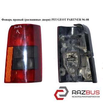 Фонарь правый (распашные двери) PEUGEOT PARTNER M59 2003-2008г