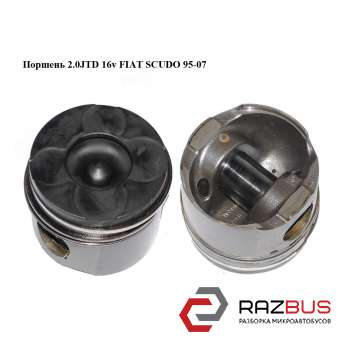 Поршень 2.0JTD 16v CITROEN JUMPY 1995-2004г