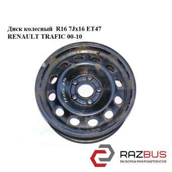 Диск колесный R16 7Jx16 ET47 RENAULT TRAFIC 2000-2014г RENAULT TRAFIC 2000-2014г