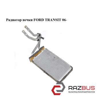 Радиатор печки с кондиционером FORD TRANSIT 2006-2014г