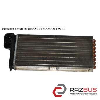 Радиатор печки RENAULT MASCOTT 1999-2004г