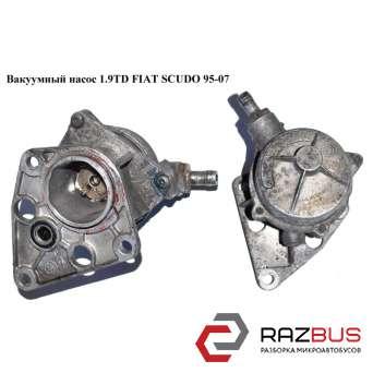 Вакуумный насос 1.9TD FIAT SCUDO 2004-2006г