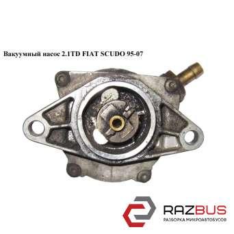 Вакуумный насос 2.1TD FIAT SCUDO 2004-2006г