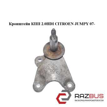 Кронштейн КПП 2.0HDI CITROEN JUMPY III 2007-2016г CITROEN JUMPY III 2007-2016г