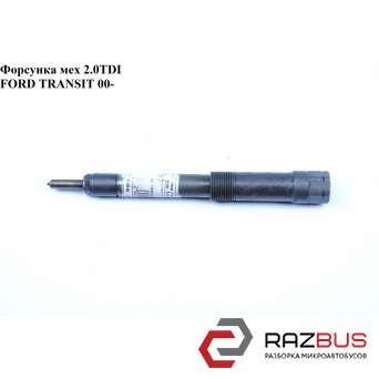 Форсунка механическая 2.0DI FORD TRANSIT 2000-2006г
