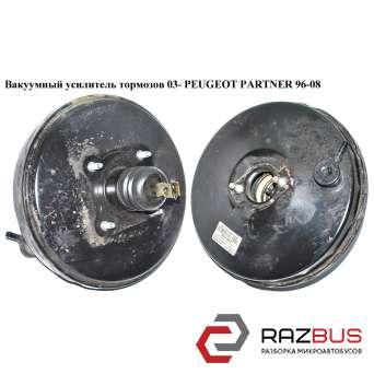 Вакуумный усилитель тормозов 03- CITROEN BERLINGO M49 1996-2003г CITROEN BERLINGO M49 1996-2003г