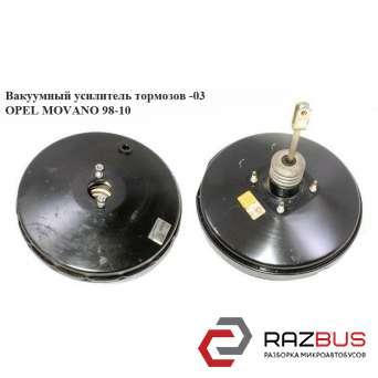 Вакуумный усилитель тормозов 2.2DCI 2.5DCI-03 NISSAN INTERSTAR 2003-2010г NISSAN INTERSTAR 2003-2010г