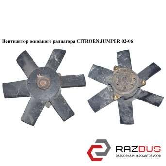 Вентилятор основного радиатора 6 лопастей D305 PEUGEOT BOXER II 2002-2006г PEUGEOT BOXER II 2002-2006г