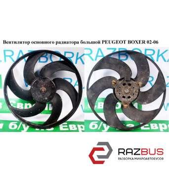 Вентилятор основного радиатора 6 лопастей D380 PEUGEOT BOXER II 2002-2006г PEUGEOT BOXER II 2002-2006г