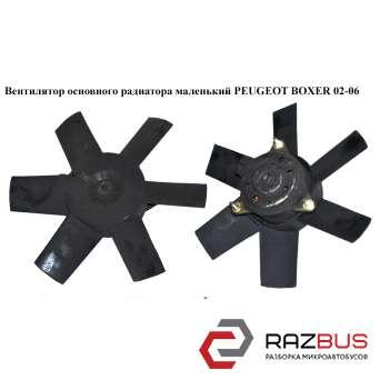 Вентилятор основного радиатора маленький PEUGEOT BOXER II 2002-2006г PEUGEOT BOXER II 2002-2006г