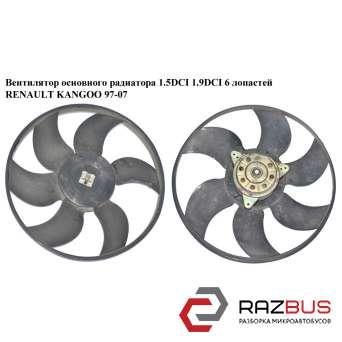 Вентилятор основного радиатора 1.5DCI 1.9D 1.9DCI 6 лопастей D380 NISSAN KUBISTAR 2003-2008г