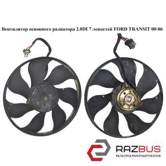 Вентилятор основного радиатора 7 лопастей D380 FORD TRANSIT 2000-2006г FORD TRANSIT 2000-2006г