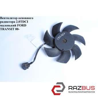 Вентилятор радиатора кондиционера 2.4DI 7 лопастей D260 FORD TRANSIT 2000-2006г FORD TRANSIT 2000-2006г