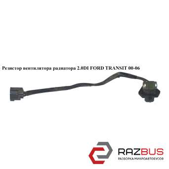 Резистор вентилятора радиатора 2.0DI FORD TRANSIT 2000-2006г