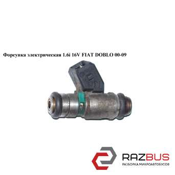 Форсунка электрическая 1.6i 16V FIAT DOBLO 2000-2005г