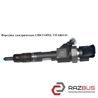 Форсунка электрическая 1.9DCI RENAULT TRAFIC 2000-2014г