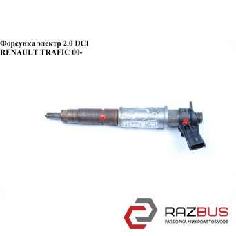 Форсунка электрическая 2.0 DCI RENAULT TRAFIC 2000-2014г