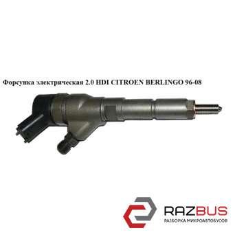 Форсунка электрическая 2.0 HDI CITROEN BERLINGO M59 2003-2008г