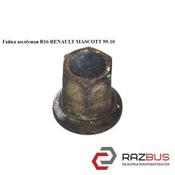 Гайка колёсная R16 RENAULT MASCOTT 2004-2010г
