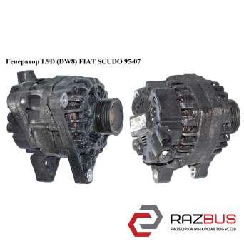 Генератор 1.9D DW8 FIAT SCUDO 2004-2006г