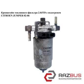 Кронштейн топливного фильтра 2.0HDI с подогревом CITROEN JUMPER II 2002-2006г