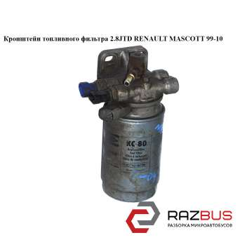 Кронштейн топливного фильтра 2.8JTD RENAULT MASCOTT 1999-2004г