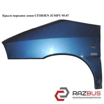 Крыло переднее левое PEUGEOT EXPERT II 2004-2006г