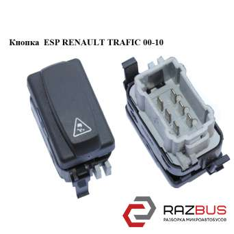 Кнопка ESP RENAULT TRAFIC 2000-2014г