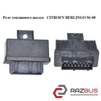 Реле топливного насоса CITROEN BERLINGO M49 1996-2003г CITROEN BERLINGO M49 1996-2003г